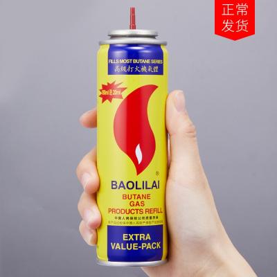 【蘇寧優選】打火火機通用沖氣罐通用防風直沖火機充氣瓶高純度液氣體罐200ML禮品