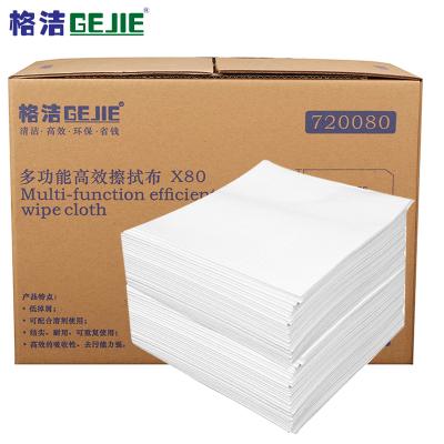 格洁 720080 X80多功能高效擦拭布 盒装 30cm×35cm×200张/盒×4盒/箱 吸油吸液 可配合溶剂使用