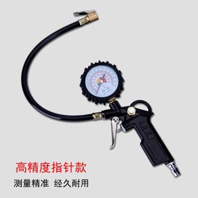 適用于胎壓氣壓胎壓高精度帶充氣頭汽車測輪胎壓監測器計數顯加氣打 高精度指針顯示胎壓表(一年換新)