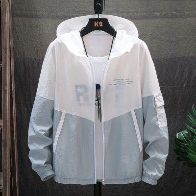 夏季男士防曬衣外套超薄款學生防曬服夾克潮流透氣紫外線皮膚衣 青戈