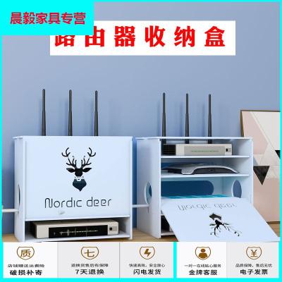 家具優選wifi無線路由器收納盒大號電線遮擋箱壁掛免打孔超大機頂盒置物架新款放心購