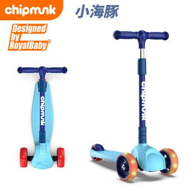 【2019新品】優貝一鍵折疊DIY兒童滑板車三輪車2-8歲閃光輪男女寶寶溜溜車踏板車