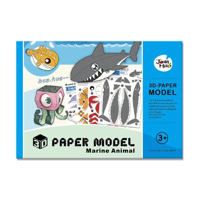 美乐折纸书儿童手工diy材料大全3d立体幼儿园小学生3-6岁剪纸玩具 海洋款