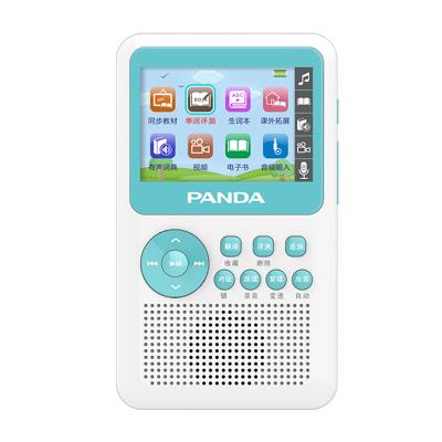 PANDA熊猫F-396数码视频复读机小型有声词典可视屏MP3播放机学生初高中课本英语教材学习机便携式随身听 蓝色