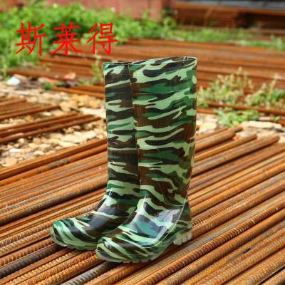 斯萊得男士高筒雨鞋男迷彩雨靴防滑耐磨耐酸堿勞保保暖水鞋廠價