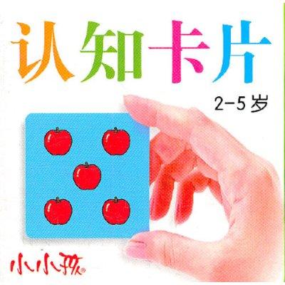 輕松學中文 少兒版 2a 圖卡