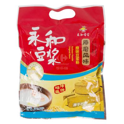 永和豆浆 近代原味豆浆粉300g 永和食品 品质保证 即冲即食 非转基因豆粉 营养早餐