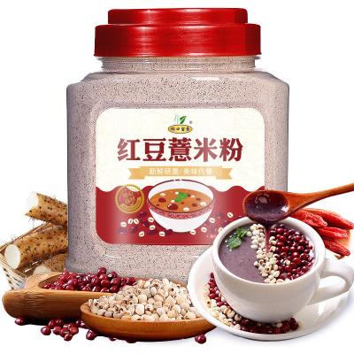 【買2送小麥碗】杯口留香紅豆薏米粉500g即食五谷雜糧薏仁粉早餐營養食品沖飲代餐粉