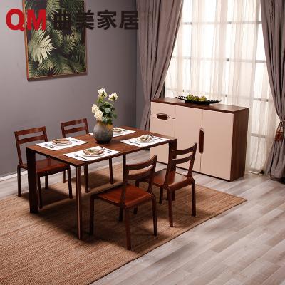 QM曲美家具家居 現代北歐胡桃色餐廳家具套裝 餐桌餐椅餐邊柜家具 簡約現代木質廚房家具