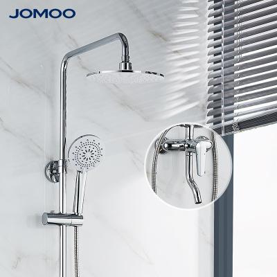 JOMOO九牧 硅膠除垢防燙淋浴花灑套裝 家用冷熱淋浴花灑噴頭 沐浴器混水閥花灑套裝36362
