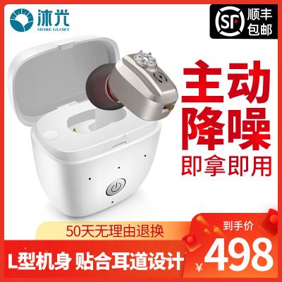 沐光助聽器VHP602老人耳聾耳背專用無線充電隱形年輕人耳內式正品