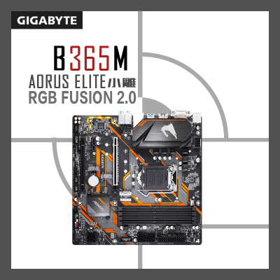 """技嘉(GIGABYTE)B365 M ELITE AORUS """"小雕"""" 電競游戲主板"""