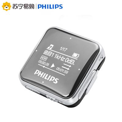 飞利浦(PHILIPS)SA2208 MP3黑色