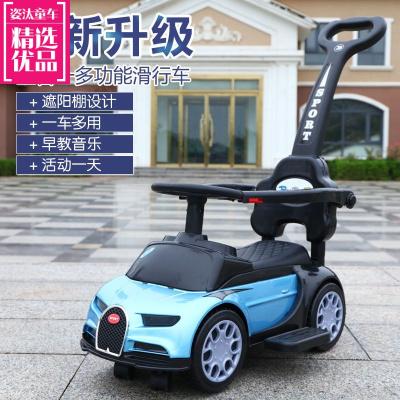 兒童滑行車帶音樂推車可坐人小孩扭扭車四輪搖擺車寶寶玩具溜溜車