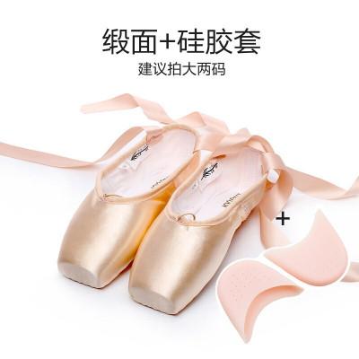 因樂思(YINLESI)芭蕾舞鞋成人跳舞鞋女童足尖鞋綁帶練功鞋兒童舞蹈鞋