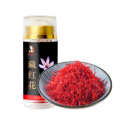 河西女子 藏红花1克/瓶 臧红花正品西藏西红花非伊朗特级养生茶