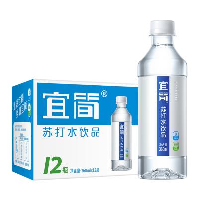 宜簡蘇打水飲料無糖無汽堿性水整箱飲用水360ml*12瓶