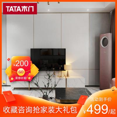 TATA木門 電視背景墻客廳護墻板沙發背景墻裝飾 門配件 輕奢005A背景墻