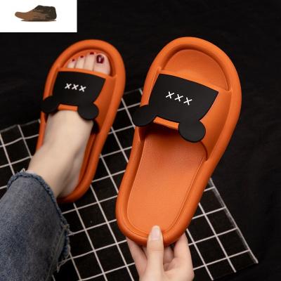 Ideamini韓國拖鞋女士夏家用室內家居浴室洗澡防滑韓版可外穿果凍涼拖ins