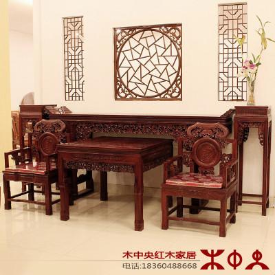 木中央紅木家具 中式中堂 非洲酸枝木條案八仙桌太師椅組合 實木神案 翹頭案