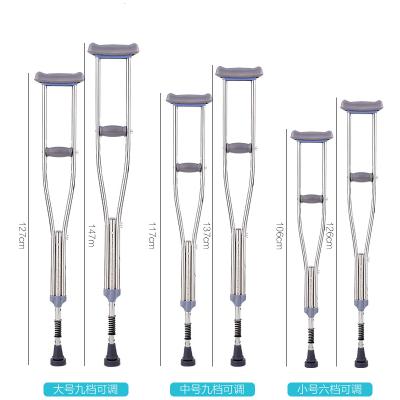 家庭保健养生老人拐杖腋下双拐杖老人拐杖不锈钢医用拐杖残疾人防滑可调高低