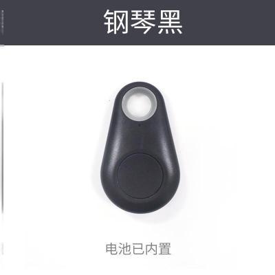 【備注型號顏色】鑰匙防丟器貼片雙向警報智能藍牙手機錢包防盜定位尋物鑰匙扣