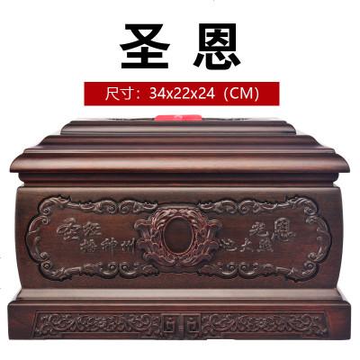 杞沐 教安息木質骨灰盒天主教信 火化實木棺材辦理代捐