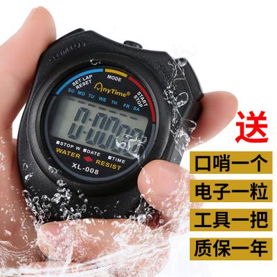闪电客电子秒表计时器跑步田径训练运动健身学生防水比赛游泳裁判三防秒表