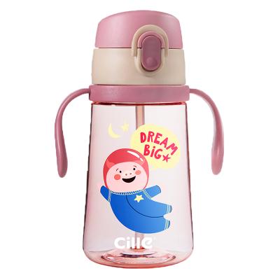 希樂(Cille)兒童水杯學飲杯寶寶防摔帶手柄吸管杯幼兒園杯子學生水壺