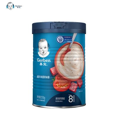 嘉宝(Gerber )番茄牛肉营养米粉米糊250g罐装3段(适合8-36个月)