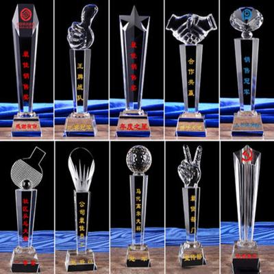创意定制定做公司年会刻字水晶奖杯大拇指五角星比赛奖牌授权牌 小号