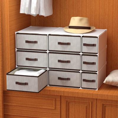 大號家用塑料收納箱衣柜內衣收納盒抽屜式臥室用多層衣箱弧威