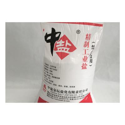 共业盐中盐精致氯化钠锅炉细盐 水处理软化盐 融雪盐雪景盐50公斤