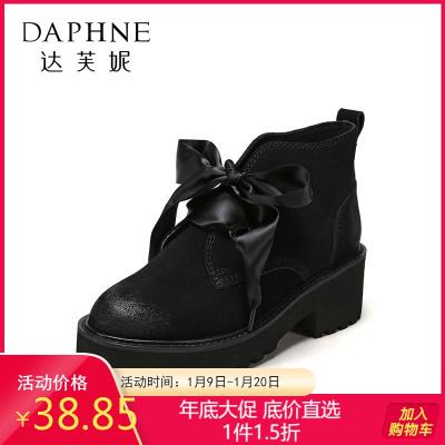 达芙妮旗下鞋柜女鞋短靴马丁靴时尚布条前系带短靴女靴1117505340
