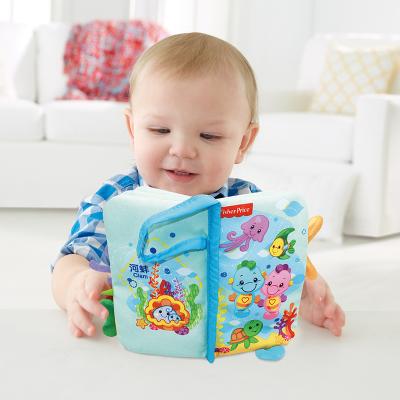 費雪(Fisher-Price) 海洋世界布書 嬰幼兒早教認知布書安撫尾巴布書海洋生物認知F0853