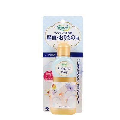 【日本直采 內衣專用】小林制藥(KOBAYASHI) 衣物洗護內褲專用清洗劑 貼身內衣洗衣液 120毫升 無味