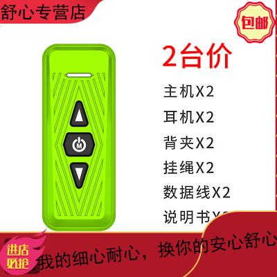 一對價對講機迷你輕薄小型對講機耳機餐廳理發店發廊兒童無線手臺 V2 綠色(2臺)送耳機 無