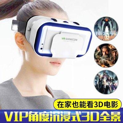 千幻魔镜5代 VR SHINECON虚拟现实3D手机游戏rv眼睛4d一体机ios头戴式ar头盔