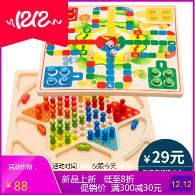 飞行棋跳棋五子棋二多功能七合一儿童木制玩具成号