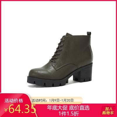 Daphne/达芙妮冬季休闲低筒中跟复古英伦风马丁靴1017607053