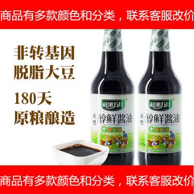 天然醇鲜酱油*瓶日式工艺酿造无添加生抽酱油调料