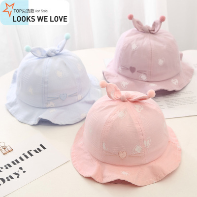 寶寶帽子春夏季嬰兒遮陽防曬帽男女薄款透氣可愛超萌嬰幼兒公主帽 七色王國
