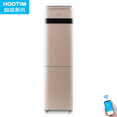 皓庭 (HOOTIM)新風系統家用無管道新風機通風換氣除PM2.5霧霾甲醛殺菌500U