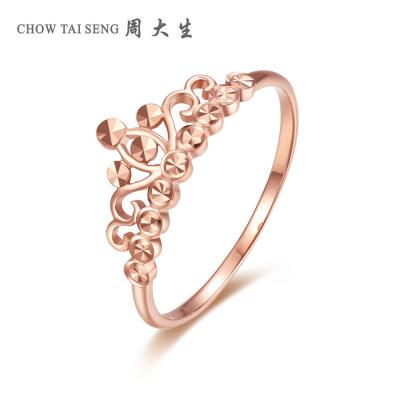 周大生 18k金皇冠戒指女 優雅玫瑰金正品新款Au750k金 送禮佳品