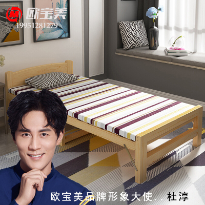 歐寶美折疊床雙人床成人實木床經濟型簡易床封閉式床頭