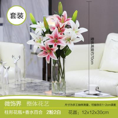 百合花假花仿真花百合餐桌花瓶客廳擺設仿真花束塑料室內茶幾擺件