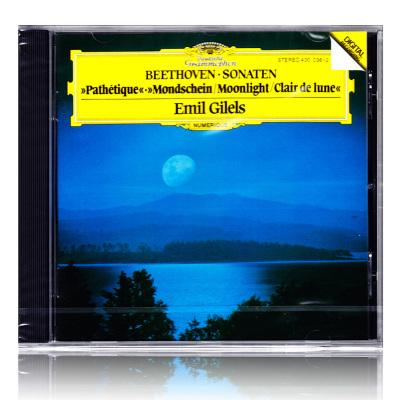 貝多芬鋼琴奏鳴曲 月光/吉列爾斯 進口CD碟 企鵝三星帶花 4000362