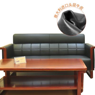 鴻業盛大FSJN-6609辦公沙發三人位辦公室洽談區接待會議皮藝沙發 進口牛皮三人位