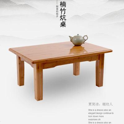 楠竹炕桌炕几床上用电脑小方桌子实木茶几榻榻米飘窗简约学习书桌