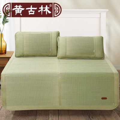 黄古林凉席 精品海绵草草席可折叠2.2/2/1.8/1.5/1.2米三件套床席套装